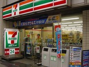 日本Seven Eleven便利连锁店即将入驻越南市场