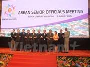 面向建成东盟共同体:东盟高官会议在吉隆坡召开