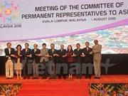 东盟高官会议对AMM48的筹备工作进行核查