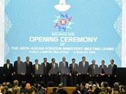 第四十八届东盟外长会议议事日程中的东海问题