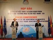越南与欧盟自由贸易协定谈判结束