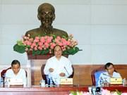 越南政府副总理:逐步简化不必要的行政手续