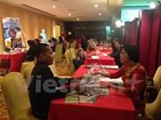 越南旅游推广活动在印度尼西亚举行