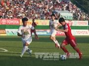 V-League 2015第20轮结束:平阳Becamex队继续领跑