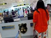 缅甸和泰国签署互免签证协议