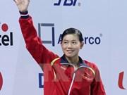 越南女子游泳名将阮氏映圆荣获世界锦标赛铜牌