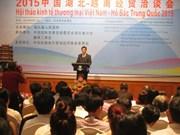 2015中国湖北—越南经贸洽谈会在河内召开
