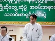 缅甸执政党主席和总书记被解除职务
