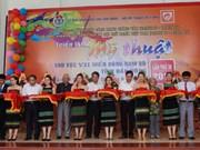第20届东南部第七区美术展在得农省开展