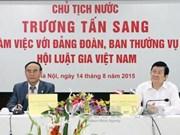 越南国家主席张晋创:建设精通国内外法律知识的越南律师队伍
