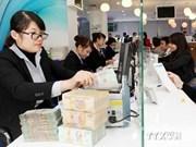 越南国家银行原则同意西贡商信银行和南方银行合并计划