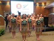 东盟与新西兰优秀大学生举行系列交流活动