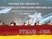 广平省加大旅游贸易领域35个项目招商引资力度