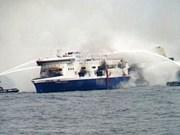 菲律宾一艘渡轮抵港后发生火灾2名工作人员受伤