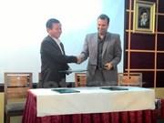 越南芹苴市与伊朗马赞达兰省加强合作