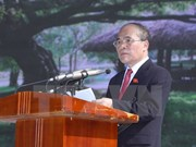 继承与发扬新潮国民大会精神促进国家繁荣发展和造福人民群众