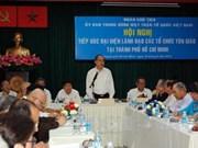 越南祖国阵线中央委员会主席团与胡志明市各宗教代表会面