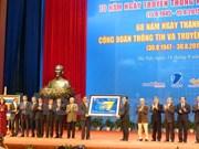 黎鸿英同志:着力将越南发展成为信息技术强国