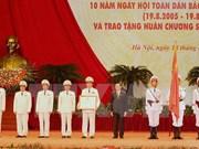 越南人民公安力量传统日70周年纪念活动在河内举行
