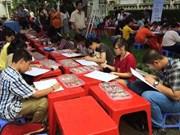 """胡志明市100名学生参加""""越美友谊""""儿童绘画比赛"""