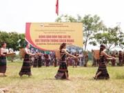"""越南""""戈都族同胞与革命传统""""文化周拉开序幕"""