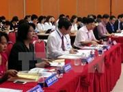 自由贸易协定签署后的越韩关系前景