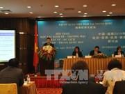 越中进一步推进经贸投资旅游合作关系