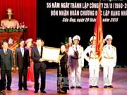 越南国家副主席阮氏缘向门翁选煤公司授予一级独立勋章