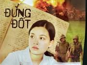 庆祝八月革命胜利暨国庆70周年的电影放映活动拉开序幕
