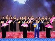 第五届全国岱傣侬三族天曲和天琴艺术节于九月在宣光省举行
