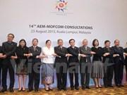 加强东盟与对话伙伴国之间的经济关系