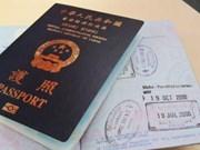 越南建议中国香港尽早考虑对越南公民签发工作签证