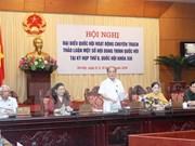 越南专职国会代表会议在河内召开