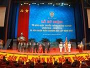 阮富仲总书记出席越南司法部门成立70周年纪念活动