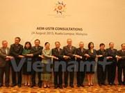 东盟与美国促进贸易与投资合作