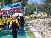 马来西亚总理:示威者不爱国