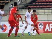 越南队以小组头名晋级半决赛