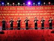 越南高平省与中国广西加强民间交流与合作