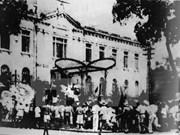 庆祝越南九·二国庆70周年活动在老挝和阿根廷举行