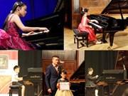 第三届河内国际钢琴比赛即将举行