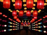 岘港灯笼街创下越南最长灯笼街记录