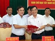 越南西南部事务指导委员会同越南电力集团签署合作协议