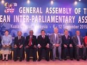 东盟议会联盟第36次大会在马来西亚隆重开幕