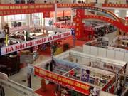 第15届越中(老街)国际贸易交易会将于11月举行
