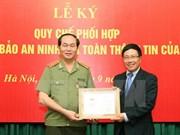越南外交部和公安部加强配合确保信息安全