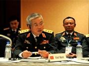 阮志咏上将:海上和空中安全要成为东盟所有成员国的共同关切