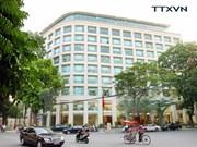 越南通讯社70年与国家同步成长