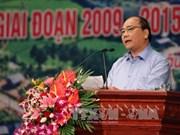 阮春福副总理:莱州省需集中做好扶贫济困工作