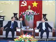 越南平阳省与老挝占巴塞省加强投资合作