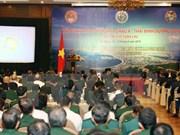 2015亚太军事卫生交流会议在越南岘港市举行